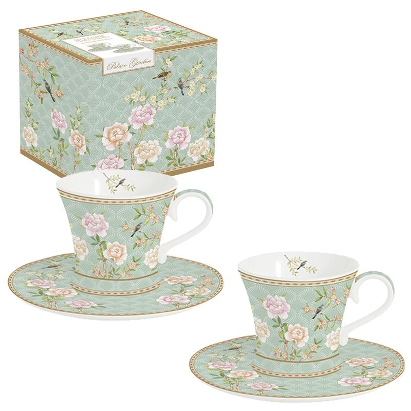 Porcelain Cup - Palace Garden aqua